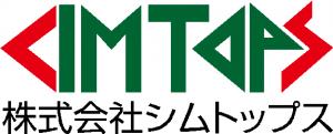シムトップスロゴ(社名セット)